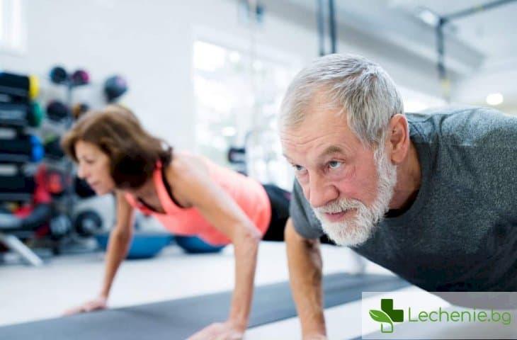 Дефицит на хормон на стреса ускорителят на стареенето