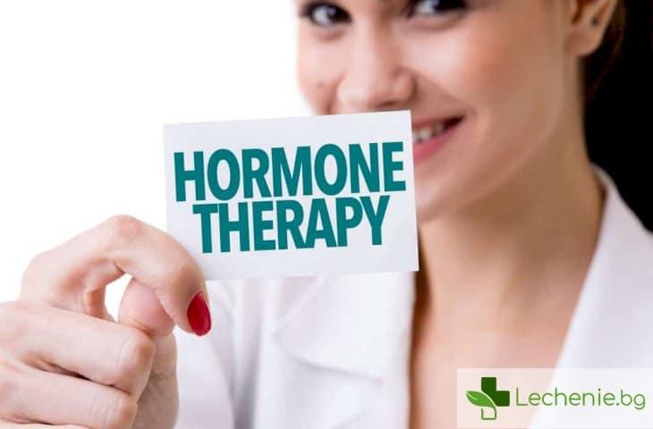 Хормонална терапия при рак - какви лекарства се изписват