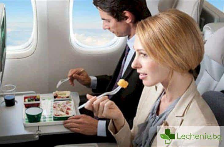 Кои са причините за различния вкус на храната в самолета?