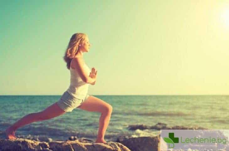 24-часов план за здравословен живот