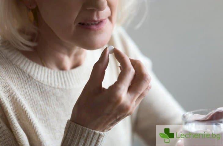 Хронични заболявания и лекарства - кога комбинацията става опасна