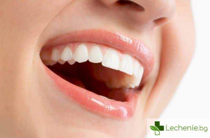 Защо за зъбите има значение какво ядем