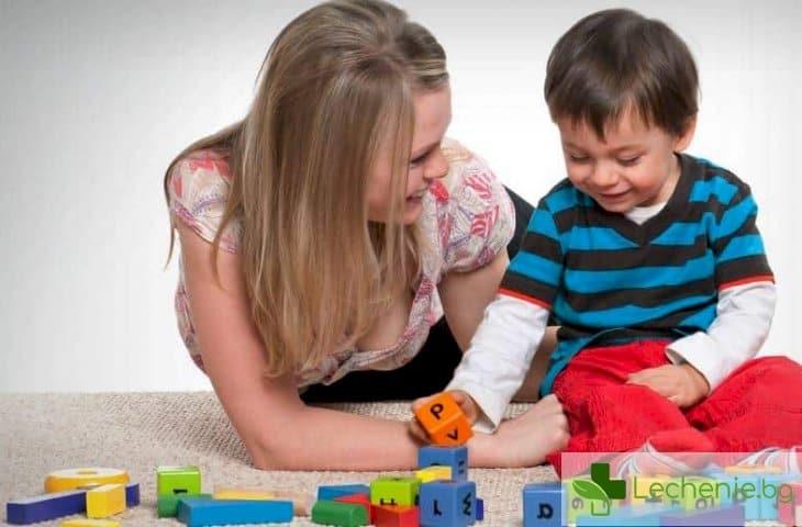 Как играчките помагат за формирането на личността у детето