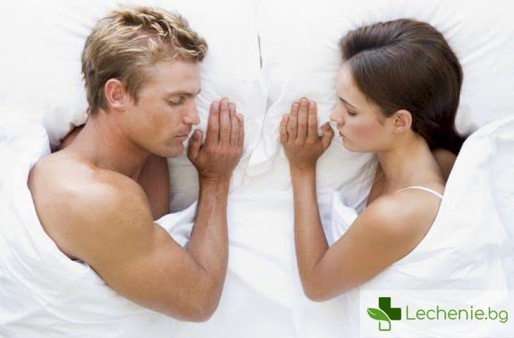Интимност без ангажименти – повече полезна или опасна