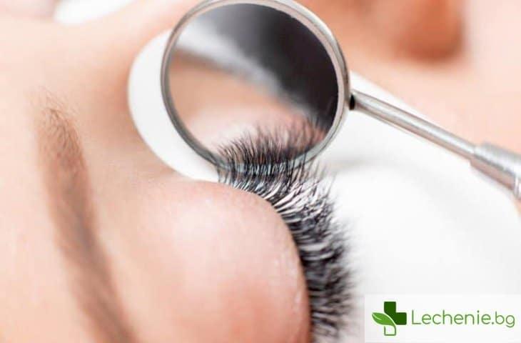 Изкуствените мигли може да са опасни за естествените и за очите
