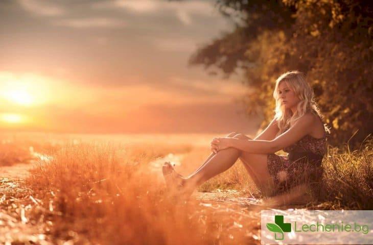 Как да изразяваме чувствата си, за да постигнем истински душевен мир