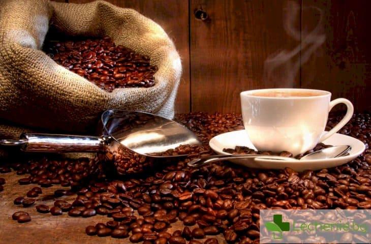 Обвивките от кафето с неочаквано полезни за здравето свойства