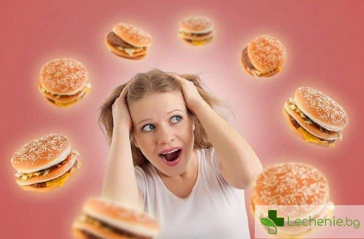8 лесни начина да установим контрол над храната, която консумираме