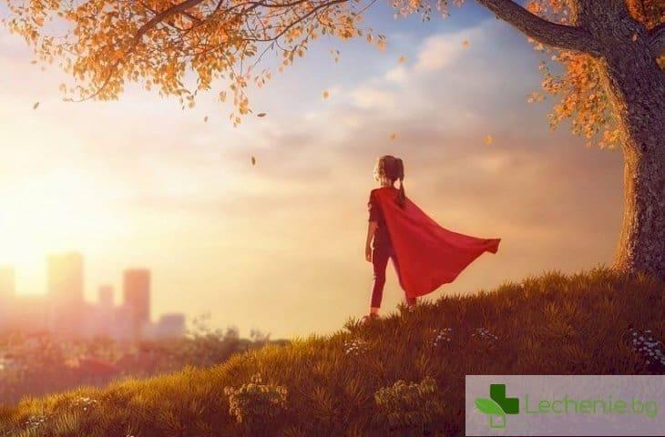 Как да децата да се справят по-лесно с житейските препятствия