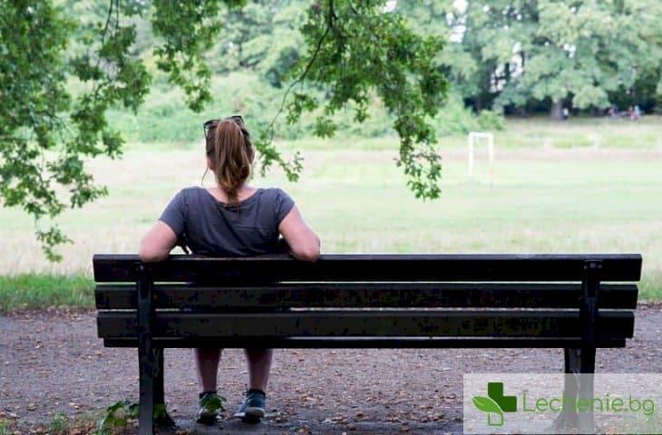 Как да се научим да си почиваме правилно