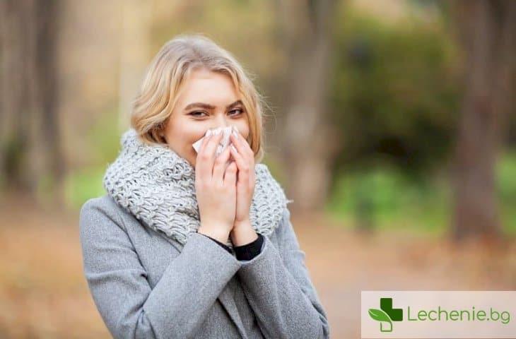 Пролетна алергия - какви правила трябва да спазваме
