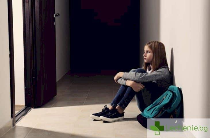 Родителска любов - въздействие на детската психика