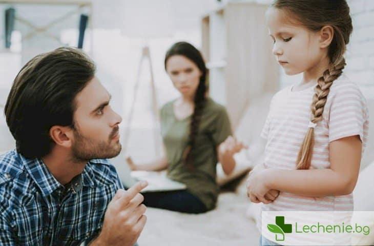 Правилна реакция - плач на детето