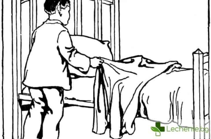 Какво не бива да правим преди лягане