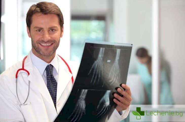 Рентгенография - степен на поглъщане