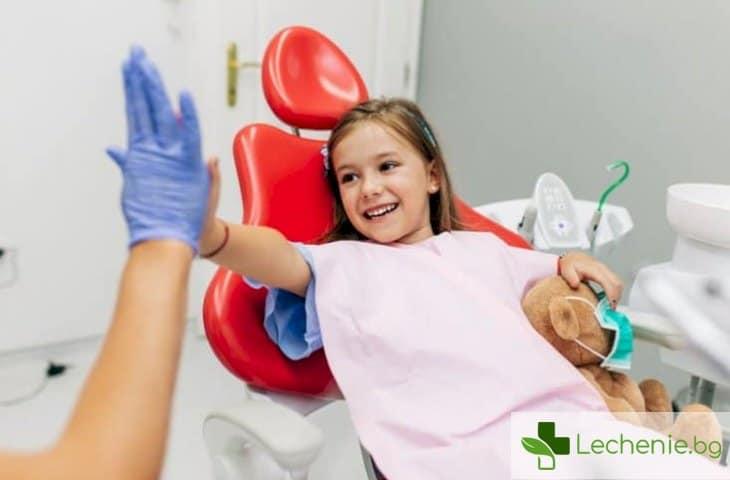 Кариес на млечни зъби - бързо води до сериозни усложнения