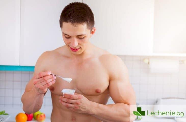 Киселото мляко може да спаси мъжа от рак на дебелото черво