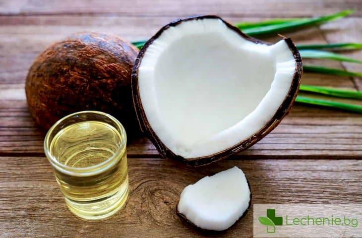 Кокосовото масло опасно за сърцето и за кръвоносните съдове