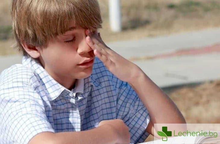 6 причини, които понижават концентрацията ни