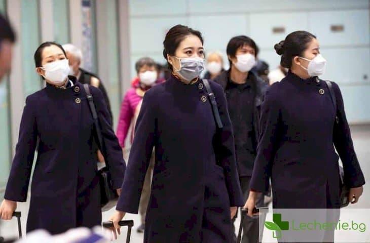 Епидемия от паника - как да спрем да се плашим от коронавируса
