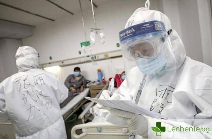 220 са вече с COVID-19 у нас, вирусът с невиждана устойчивост
