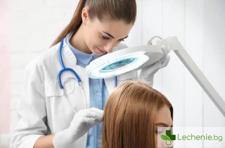 Разкрасителни процедури, с които се преборва косопада
