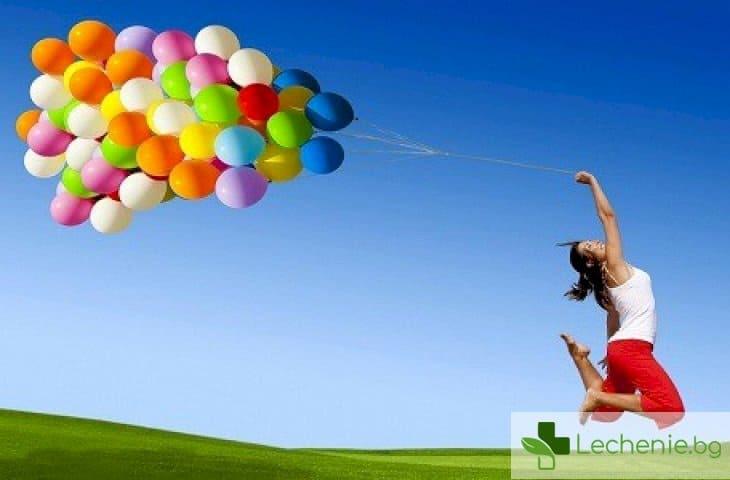 4 напълно естествени начина да се почувстваме щастливи