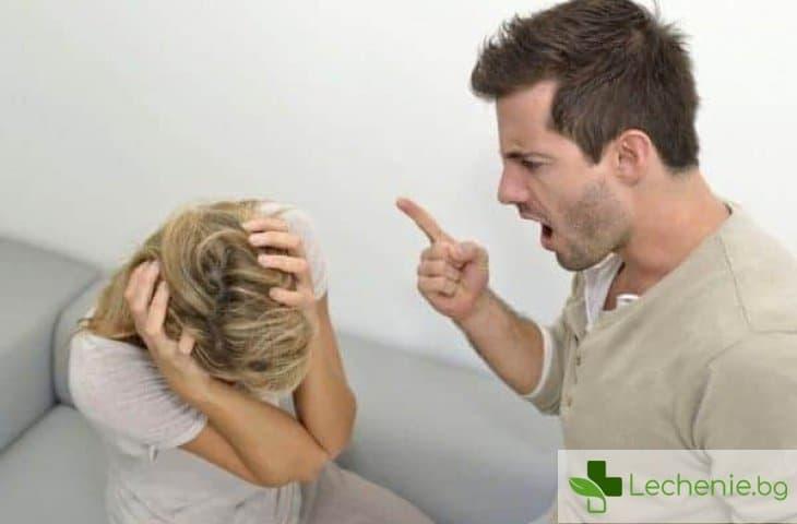 Стокхолмски синдром в семейството - защо възниква симпатия към мъжа насилник