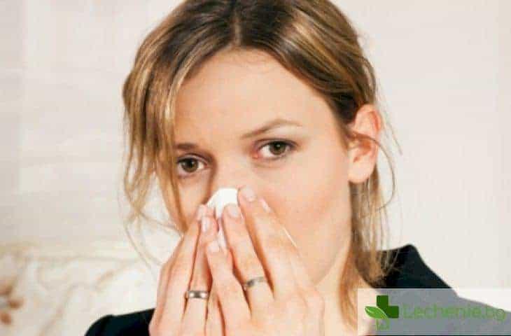 Как да се избавите от алергиите завинаги