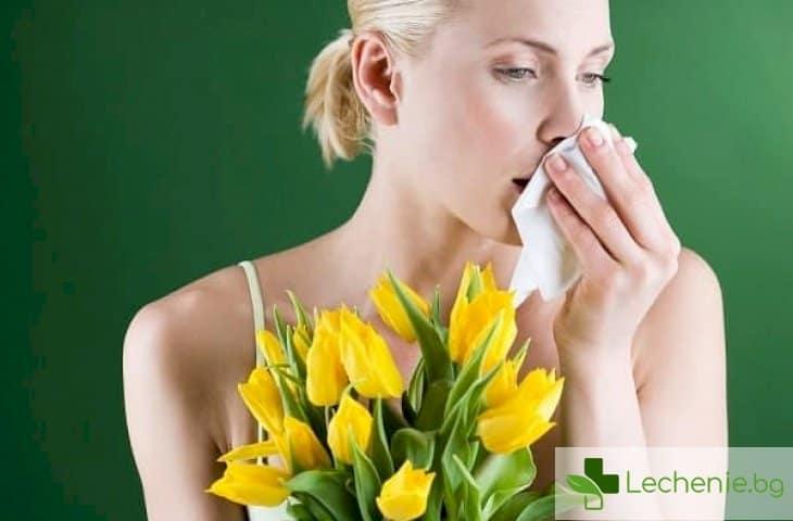 Какви са психологическите причини за алергичните заболявания