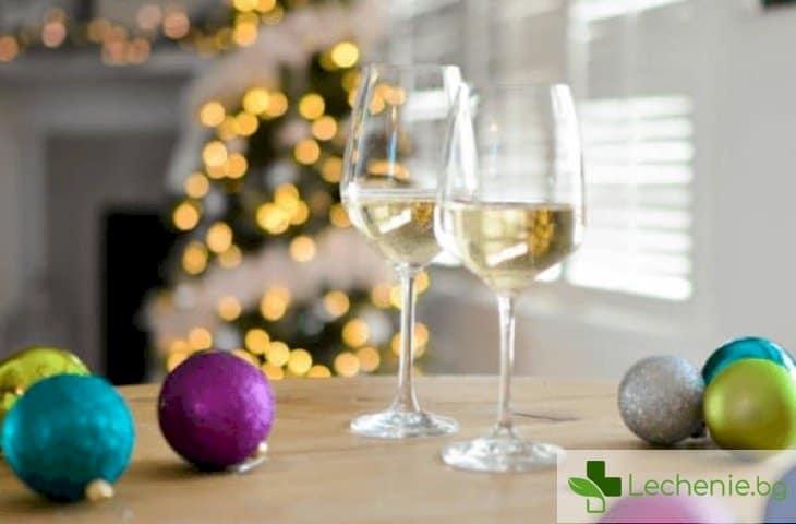Нова година и алкохол - най-безвредните напитки