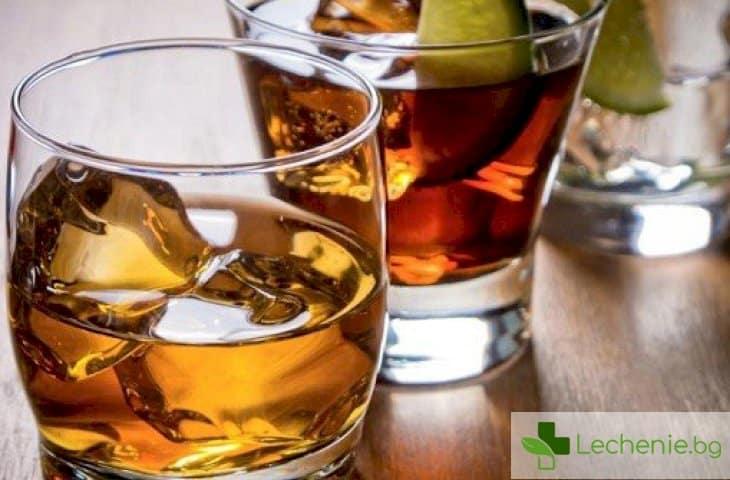 6 признака, че прекалявате с алкохола