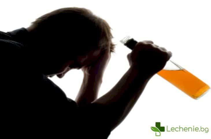 Учени: Алкохолът предпазва от травми