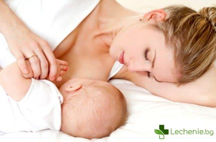 Лактационна аменорея - най-ефективният метод за предпазване от забременяване