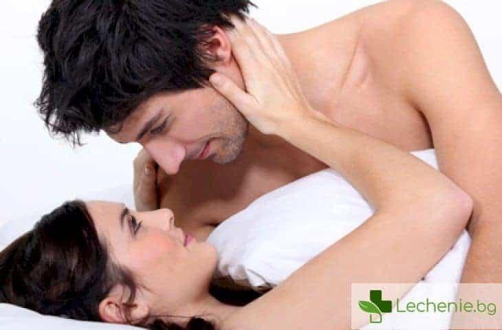Полезен или вреден е аналният секс
