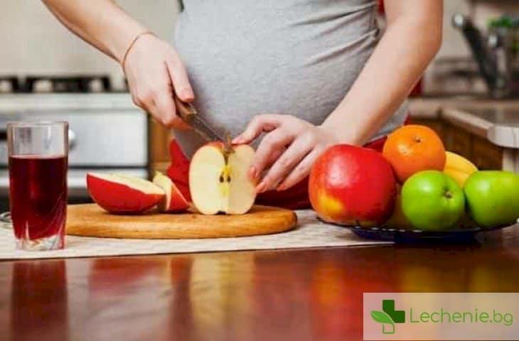Как да предотвратите развитие на анемия по време на бременност