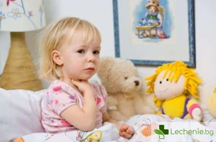 Чести ангини при децата - причини и лечение