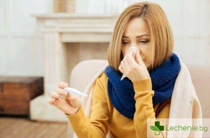 Антибиотици при грип - кога се налагат