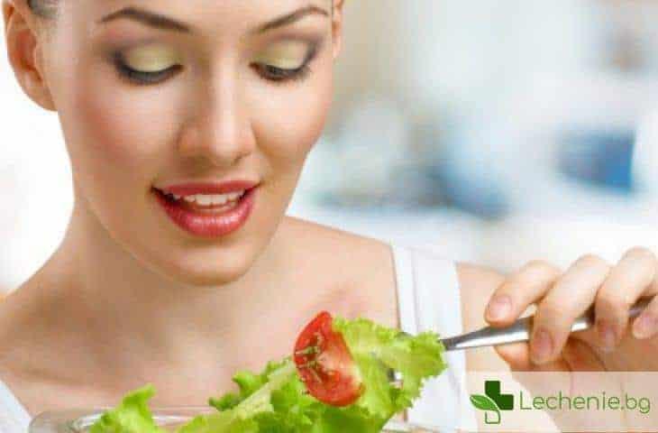 3 лесни трика за намаляване на апетита