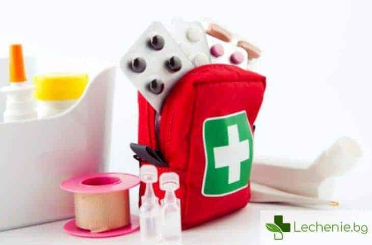 Аптечка на отпускаря - лекарства срещу болки, температура и не само