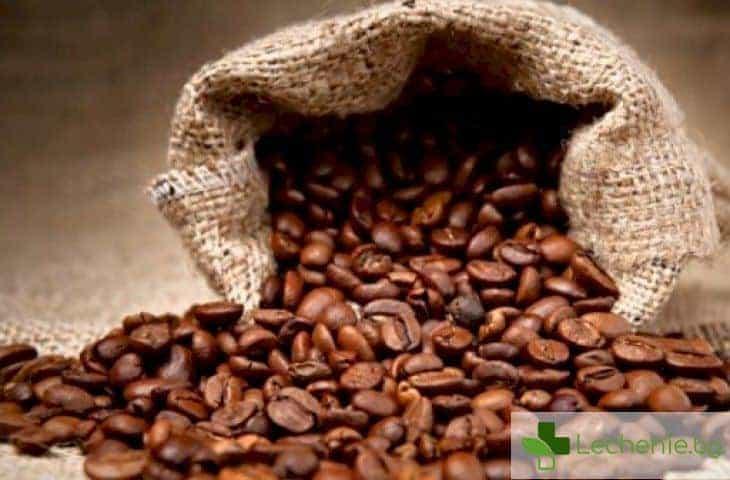 Защо кафето робуста е по-полезно за здравето от арабиката