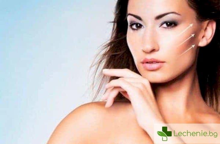 Курс към подмладяване - биоармиране на лицето