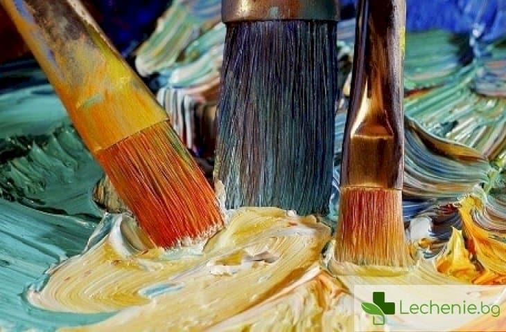 Как да използваме изкуството за справяне с депресията