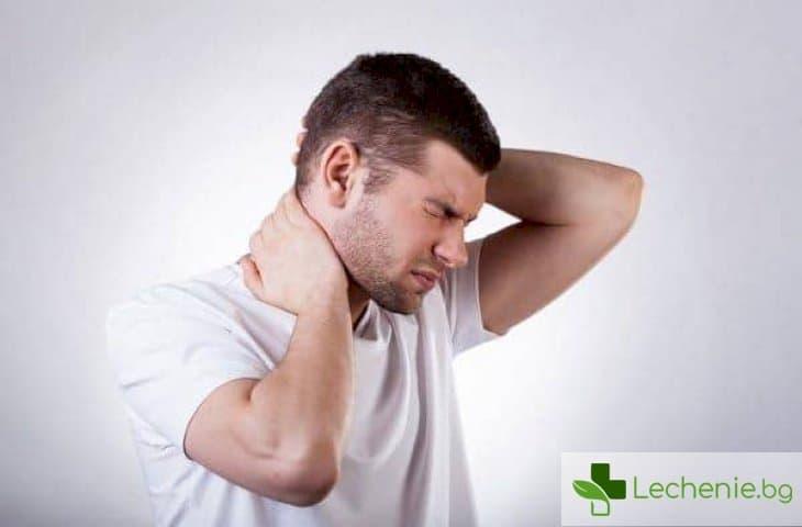 Шийна мигрена - артериален спазъм и главоболие