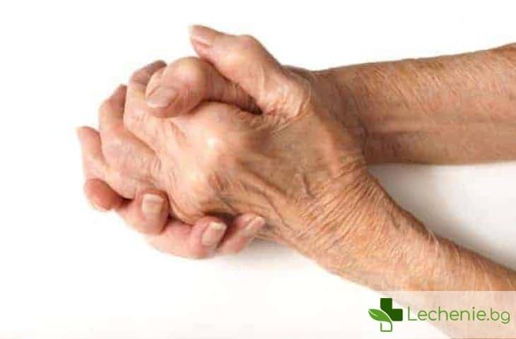 Как да победим артрита веднъж и завинаги?