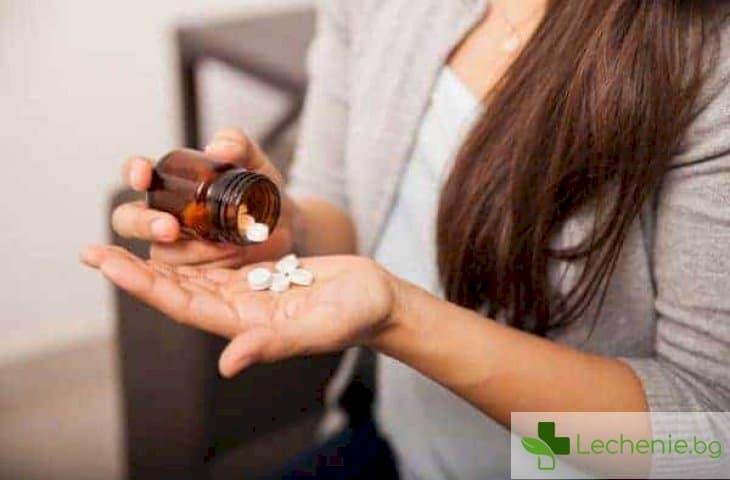 За отслабване, за пране и за изтрезняване - топ 3 нестандартни приложения на аспирина