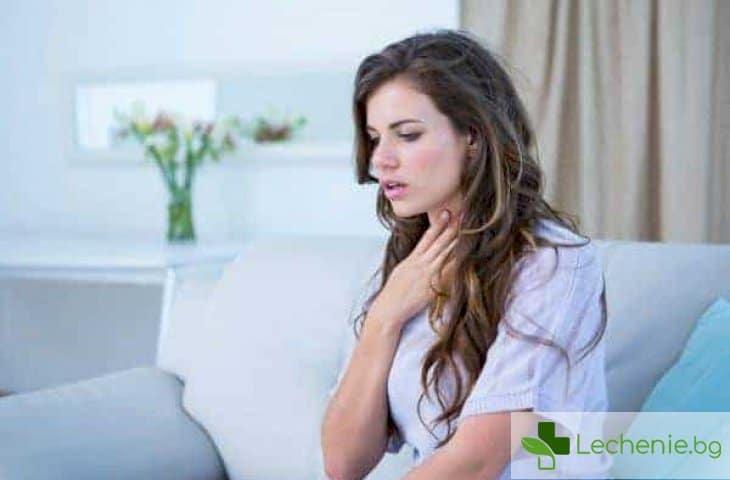 Аспиринова бронхиална астма - причини, симптоми и лечение