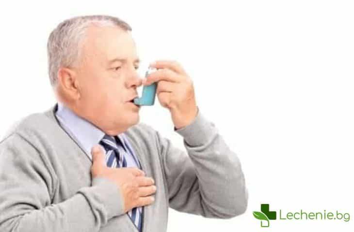 Пристъп на бронхиална астма - как да разпознавате симптомите и да оказвате първа помощ