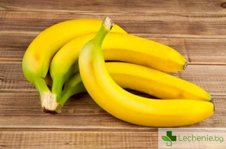 Как изяждането на 2 банана дневно напълно ще промени живота ви