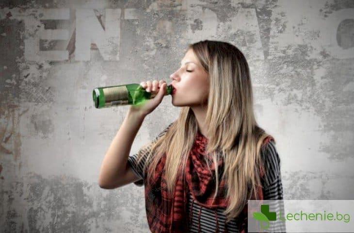 Бащите оказват най-голямо влияние върху формирането на отношението на тийнейджърите към алкохола